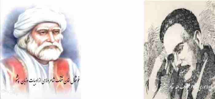 Eqbal Lahori and Khoshal khan 10