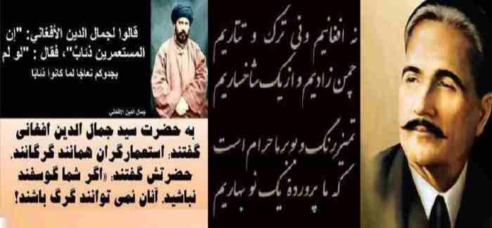 Na Afghanim na Tatarem Eqbal 10