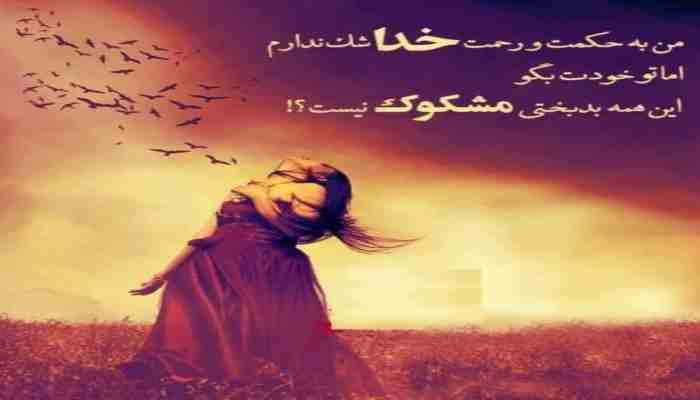 Rahmate Khoda 04