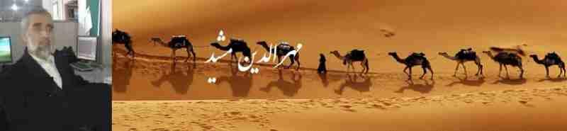 masheed Qafellah Name 23