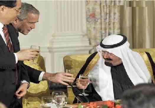 عربستان،کشوری بانام، نان وحیثیت!