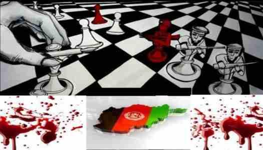 افغانستان وپروژه مهندسی شده ء سقوط !