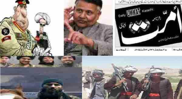 """میرزااسلم بیگ:با آغازعملیات""""ضرب غضب""""دروزیرستان طالبان افغان مرکزعملیاتی خودراازوزیرستان به ولایات  شمال افغانستان انتقال دادند"""