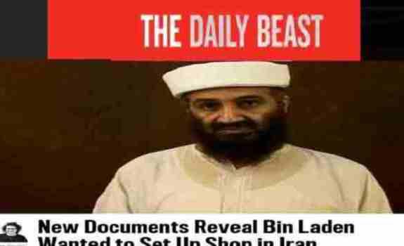 امریکا وانتشاراسناد تازه دربارهء نگاه اسامه بن لادن نسبت به مقامات جمهوری اسلامی ایران !
