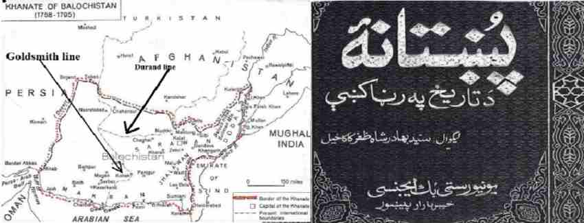 Dewrand Line and Pashtoon saids 31