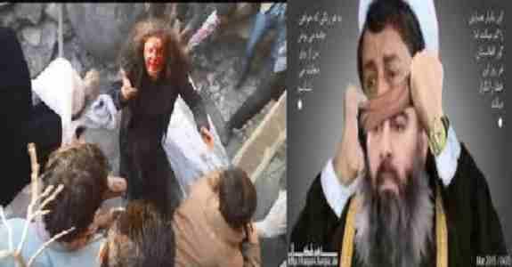 پدرشهیدفرخنده:ملانیازی راما نه بخشیدیم کلاشینکوف بخشیده است !.قدریه یزدان پرست ملا نیازی را به خانه ء ماآورد !