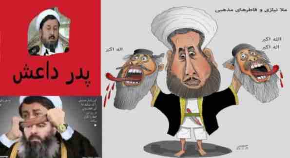 غیرت افغانی یا جنون ملا نیازی ؟