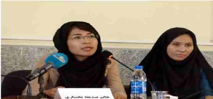 Sedeqa bakhtyari  Pezhoheshgare Afghan14