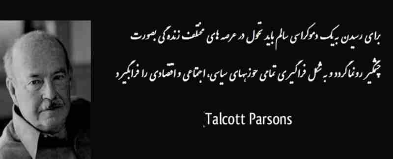Talcot Partners 27