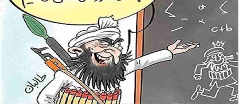 Taliban Cartoon25