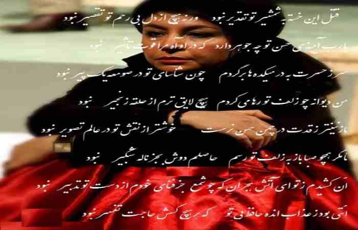 Taqdeer Taqseer Masheed article 20