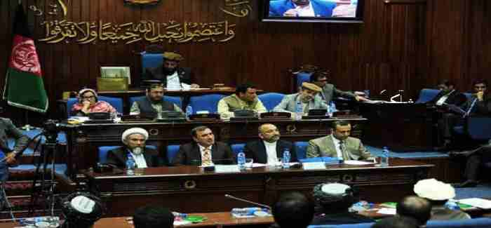 atmar in Afghanistan parlment 25