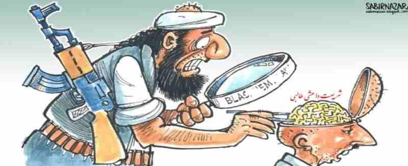 cartoone Shareate Daeshi Talebi and Ghani29