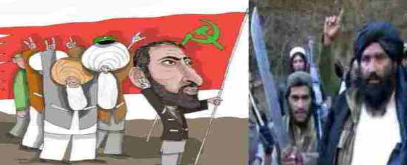 hanif atmar and KGB flag 27