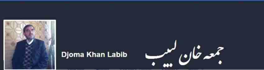 joma Khan Labib Face Book 22