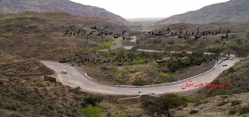 khaibar Eqbal 16