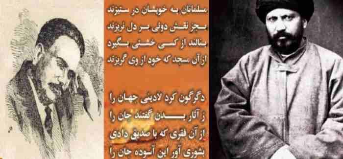 saidjamal udin wa Eqbal 03