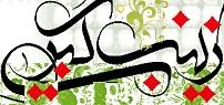 zainab e Kabir 06