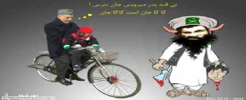 Karzai and Mullah Omar Cartoon 10
