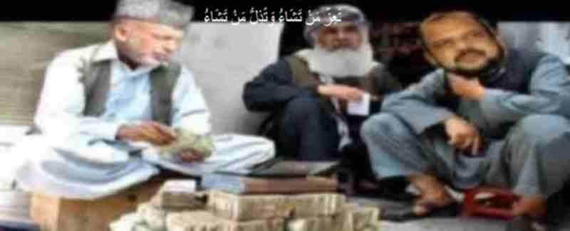 karzai Fahim sarafi 27
