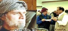 دررقابت استراتیژیک میان عربستان و پاکستان زیدحامدجاسوس پاکستانی ازسوی عربستان بازداشت گردید . !