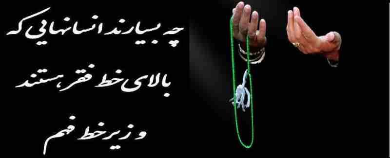 zainab khate Faqar 18