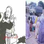 قصه غمناک کوچه مسجد هراتی ها !