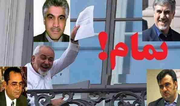 """بیانیه """"مجمع دیپلمات های سبز ایران"""" در حمایت از توافق هسته ای ایران"""