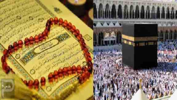 نگاهی به آیات قرآن درباره مراسم حج