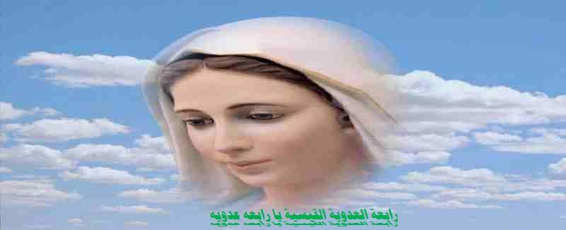 Rabia Odawia 28