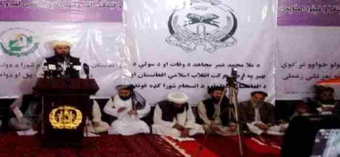 harakat and mullah omar ceri mony 11