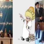 با اعلام شورای جهادی و ملی افغانستان ، شورای دفاع ازافغانستان نیز درراه است !