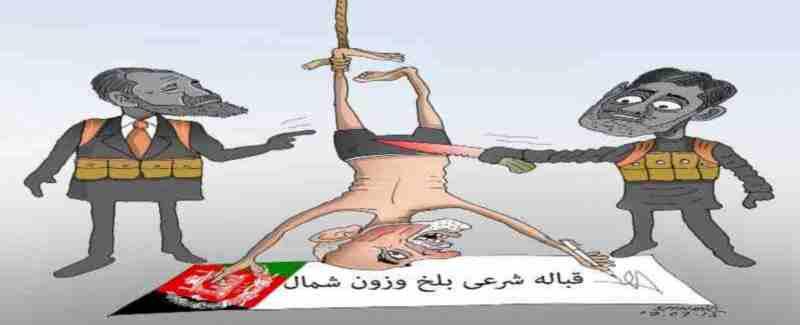 qabalai Balkh Cartoon 19