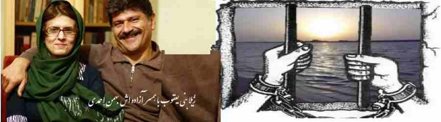 zhela ben yaqoob and Bahman Amowie06