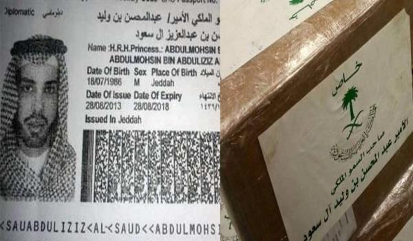 شاهزادگان سعودی و قاچاق مواد مخدر