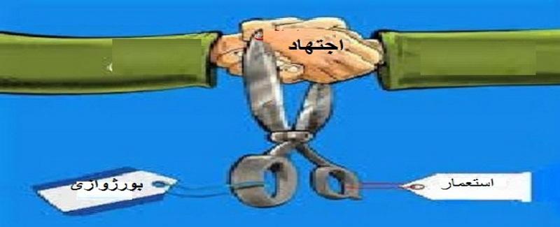 Shia News20