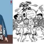 توجیه  شاهانه رئیس غنی : چیغس نزنید آیا یک هفته مصرف اردو را پوره کرده میتوانید ؟ ازکدام جیب پوره میکنید ؟