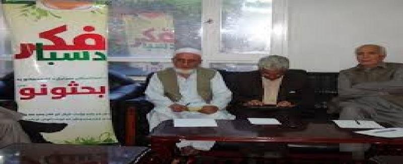 mozhda in afghan 16