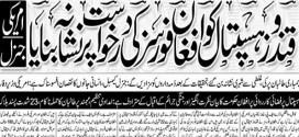 جنرال جان کمپل: حکومت کابل خواستـــار بمبـاری بر کنــدزشده  بودنـد