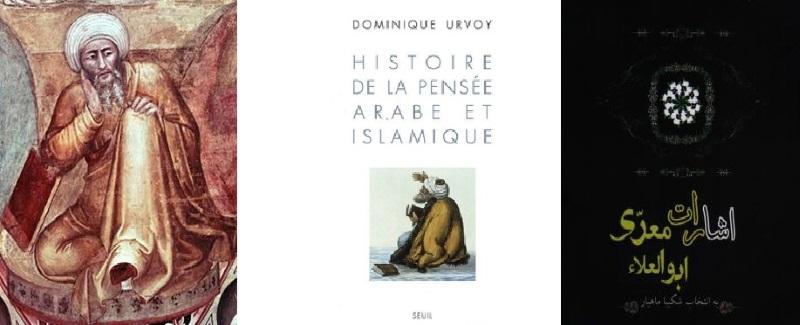 تمدن اسلامی دارای ظرفیت های نقد 23