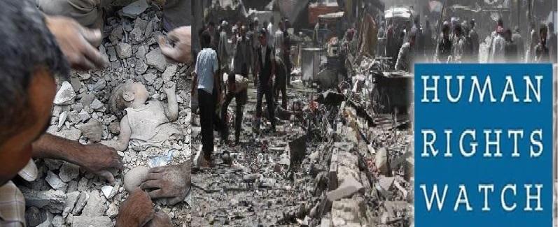 جنایات رژیم اسد 24