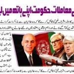 درگفتگوی هیأت پشتونهای پاکستان با اشرف غنی چه مسائل مطرح شــد ه   و آقــای کرزی چه نقشی داشته است ؟