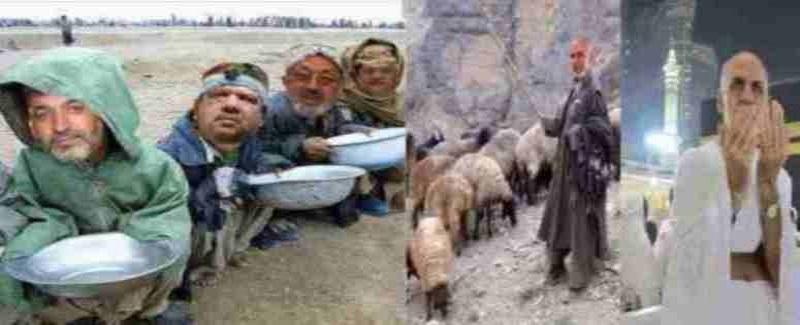 Ashraf ghani De Arg Safar 29