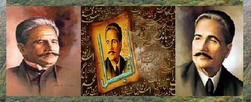 Eqbal alama 03