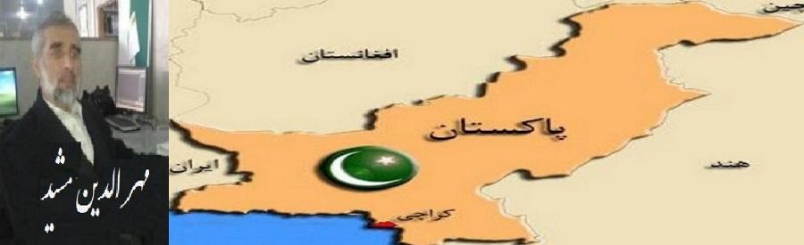 Masheed and Pakistan Funder01