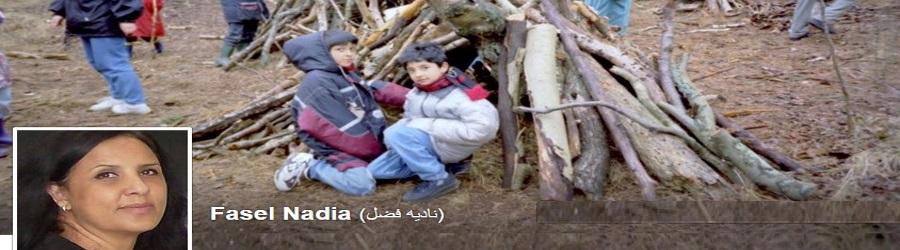 Nadia Fazel Adress Rola Ghani Face Book 04
