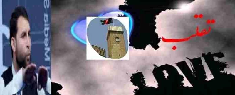Ziaulhaq Amarkheel Taqalob15