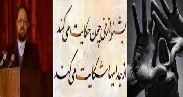 ریشه های تاریخی وفرهنگی افغانستان بردرخت تمدن و فرهنگ همسایه گان !