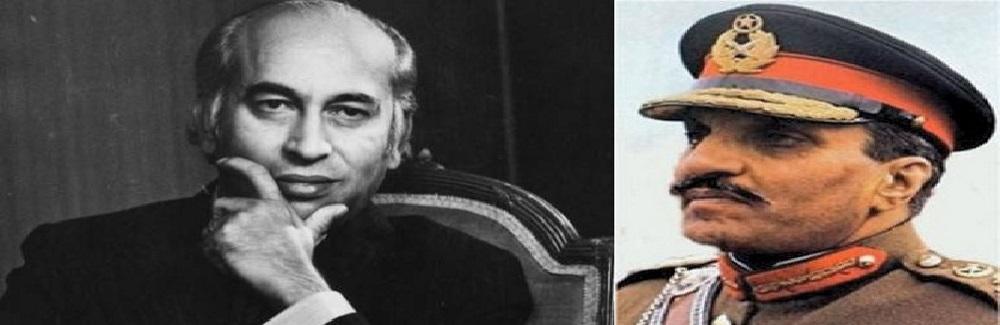 جنرال ضیأالحق و ذوالفقار علی بوتو