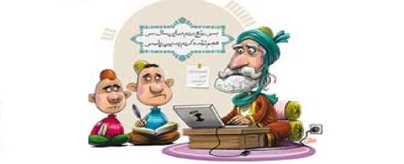 خاقانی شاعر فارسی زبان 21